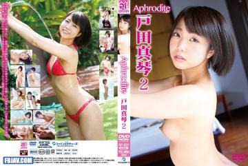 AP-031 Aphrodite / Makoto Toda 2