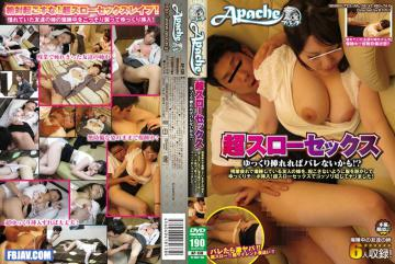 AP-138 Maybe Not Bale If Interpolation Slowly Super Slow Sex! ?○ Port Switch Inserted Slowly Undressed So As Not To Cause, The Sister Of A Friend That Is 爆睡 In Overtime Tired!Was Mashi Spear And Committed Secretly In Super Slow Sex!