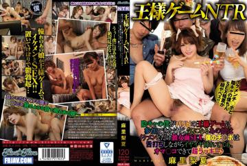 BLK-342 King King Game NTR Shadow 's Me Can Participate In The King' S Game Of Parispi, But That Girl I Care Is Her Side SEX Only With Her Hands, Even Though My Teen Pussy Is Inserted With A Tongue, Completed Super Lucky Mari 梨 夏