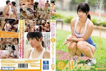 EBOD-614 Modest AV Debuts Mai-chan With Lomo Big Breasts Female College Students With Modest Sense Of Sense