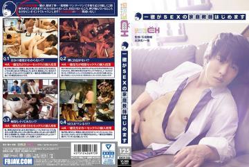 GRCH-240 Ichigo Starts A Tutor By SEX
