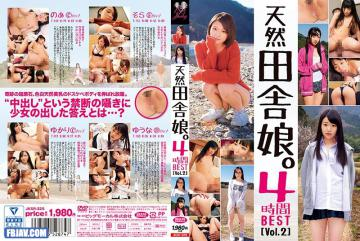 JKSR-325 Natural Country Girl.4 Hours BEST 【Vol.2】