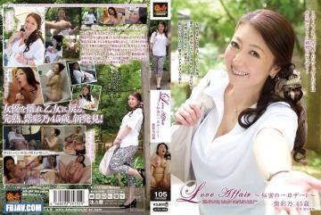 JUTA-069 The 1st Date – Ayano Murasaki Of LOVE AFFAIR ~ Secret