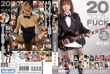 MIDD-575 Buruma Aoi Cosplay FUCK 20