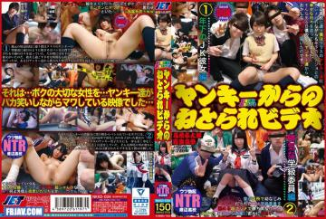 NKKD-034 Night Dew Of Death And Suffering Pictures Video From NTR Yankee