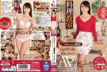 OBA-336 AV Debut Uncontrollably The Obasan Lecturer Increased Libido To Engage In The Cooking Classes! ! Kasumi Reiko