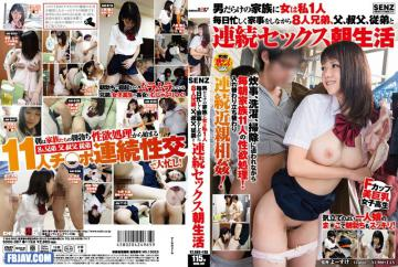 SDDE-387 Family Woman Eight Siblings While The Busy Household Chores I One Day Full Of Man, Father, Uncle, Cousin And Continuous Sex Morning Life