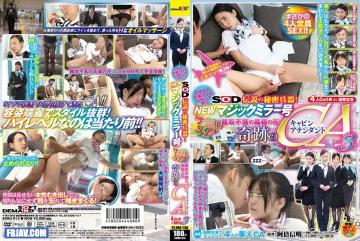 "SDMU-013 Secret Weapon Of SOD Legend Who Has Wooed The Daughter Of Japan Now! CA Flower Miracle Of Takamine NEW Magic Mirror Issue Of ""Reality"" SP Impregnable (cabin Attendant) 3 People 4 Get Reviews In International Airport"