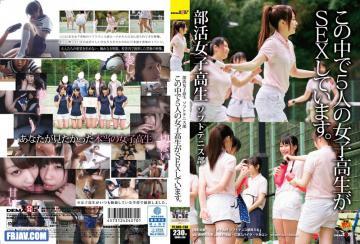 SDMU-240 Club School Girls Soft Tennis Part In This Five School Girls Will Have Been SEX.