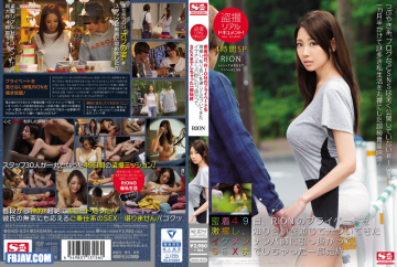 SNIS-824 Voyeur Realistic Document!Adhesion 49 Days, Transfer Discount A Private RION, Caught The Handsome Nampa Nurses That Have Been Approached Through The Acquaintance, The Whole Story Was Chat SEX Madhesh