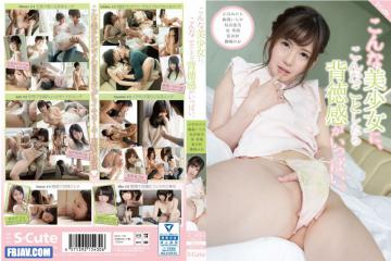 SQTE-152 In Such A Beautiful Girl, Full Of A Sense Of Immorality When You Have Such A Thing.