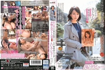SDNT-001 Real Amateur Married Woman Which Was Made To Perform According To The Husband Who Has A Desire For Cuckold Case1 塾 Lecturer ・ Soraku Yuriko 35-year-old AV Debut Fuchu-shi Tokyo Tokyo Netorare For Her Husband