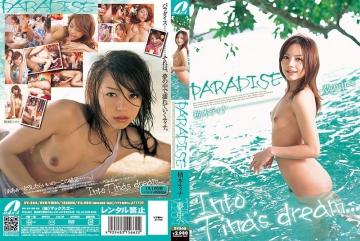 XV-566 Tina Yuzuki PARADISE