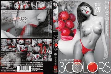 EBOD-184 Miki Ito SEX-passion Micelles In Color – 3COLORS