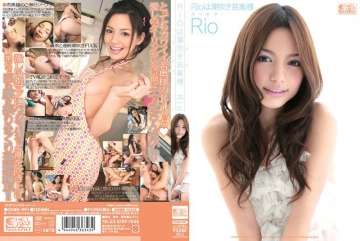 ONED-991 Risky Mosaic Rio Rio Is A Young Wife Squirting