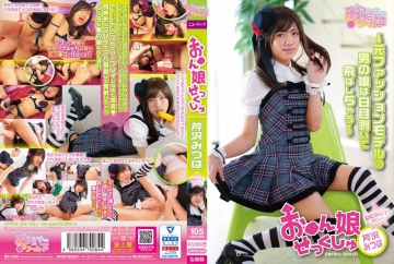 OPPW-036 Oh ● Ngikotsu-ex-fashion Model Of The Guy's Daughter Is Stripped White Eyes And Fly ~ Mizusawa Sugasawa