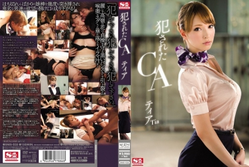 SNIS-035 CA That Was Fucked Tia