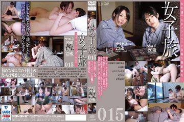 C-2550 Women's Journey 015
