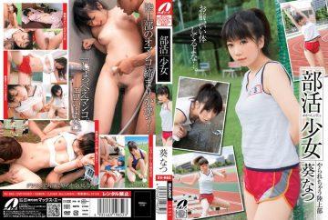 XV-985 Aoi Girl Club Summer