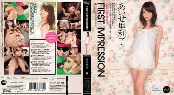 IPZ-259 Able To Love FIRST IMPRESSION 75 Ri Interest (Blu-ray)