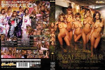 KISD-045 ~ Super ~ Hot Gangbang Best BODY Harlem Black Tits GAL ☆ Kira ☆ Kira BLACK GAL SPECIAL