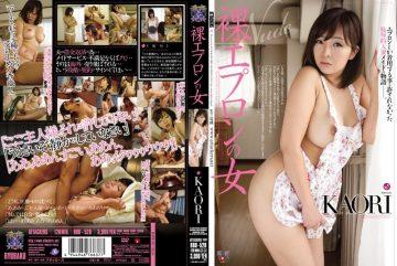 RBD-520 KAORI Woman Naked Apron