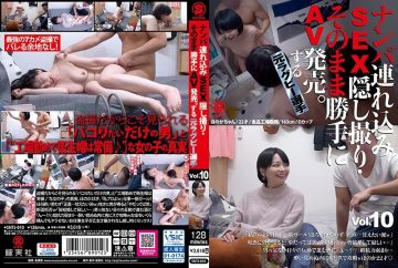 SNTJ-010 SEX Hidden Shooting Brought In Nampa, AV Release As It Is. Former Rugby Player Vol.10