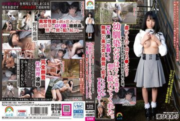 SOTB-008 I Grew Up With A Distorted Propensity As A Virgin Who Was Oppressed And Became A Community. Only My Childhood Friend Kept Thinking About Me. But I Could Only Silently Say A Weak And Innocent Beautiful Girl… Nagisa Himawari