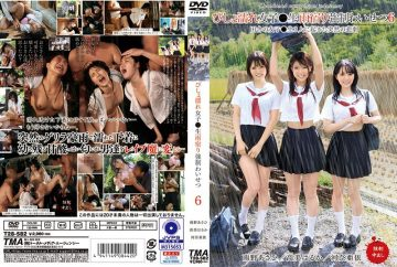 T-28582 Drenched Girls ○ Raw Rain Rescue Strength ● Obscene 6