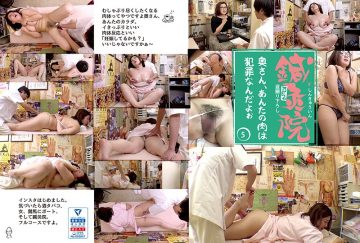 FPS-005 Video From An Acupuncturist's Office Doctor, Being So Sexy Should Be A Crime